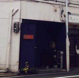 田原町狭小店舗物件画像