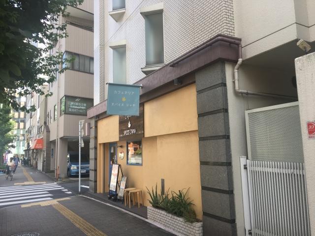 飲食店開業資金0円~間借物件 3