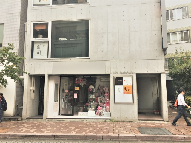 飲食店開業資金0円~居抜き間借物件 麻布十番db3