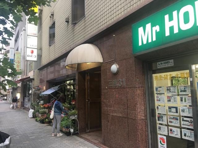 飲食店開業資金0円~居抜き間借物件 恵比寿カラオケ4