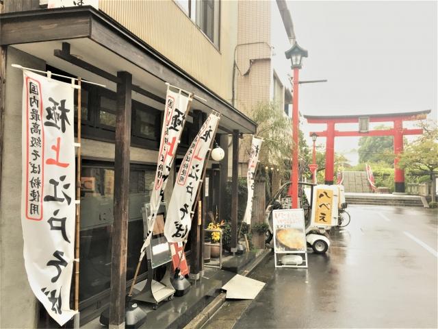 飲食店開業資金0円~居抜き間借物件 亀戸天神蕎麦店1