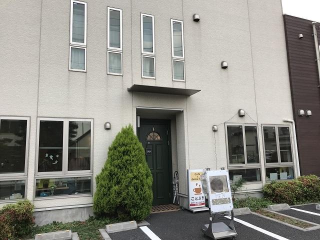 飲食店開業資金0円~居抜き間借物件 西荻窪P&C1