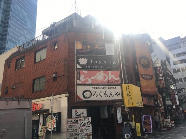 新宿海鮮居酒屋飲食店開業ゼロ円物件