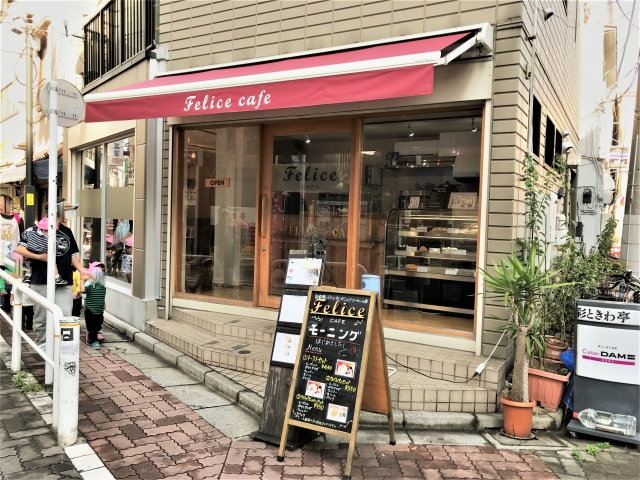 飲食店開業資金0円~居抜き間借物件 ときわ台 カフェ・バー1