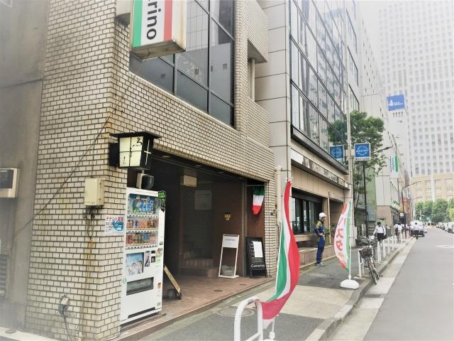 飲食店開業資金0円~居抜き間借物件 虎ノ門イタリアン1