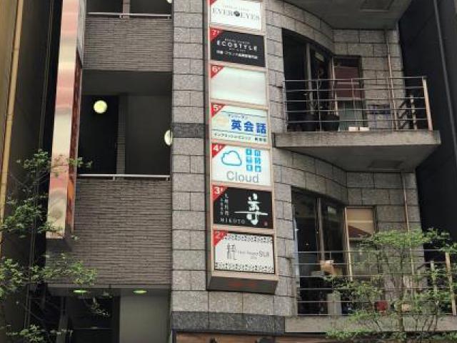 新宿駅徒歩2分2