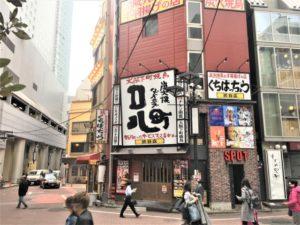 間借り飲食店の店舗物件情報「渋谷バー」