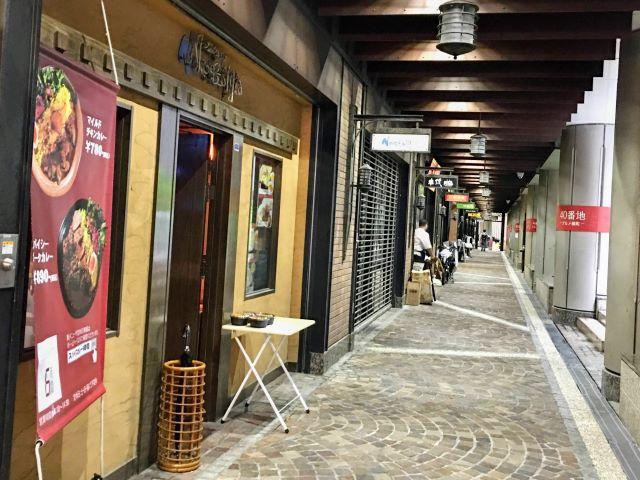 間借り飲食店の川崎大型ショッピングモールバー