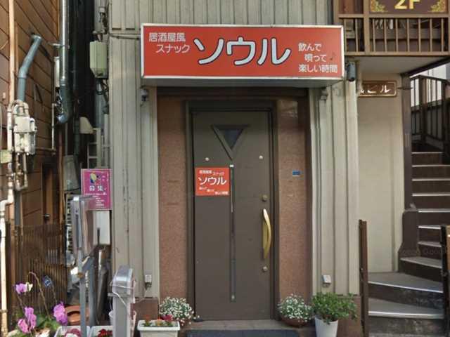 【間借り飲食店の店舗物件情報】神奈川県川崎駅近の居酒屋風スナック