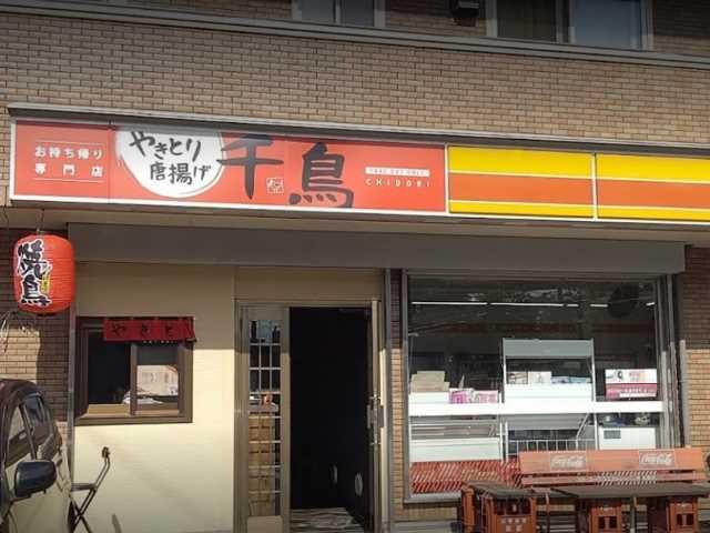 【間借り飲食店の店舗物件情報】北九州市小倉北区平松町の居酒屋