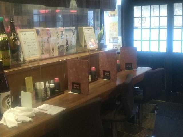 【シェアキッチン&クラウドキッチン】神戸市須磨区大田町1丁目の居酒屋「ゴーストレストラン物件情報」