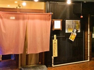 【シェアキッチン&クラウドキッチン】東京都足立区西新井本町4丁目の居酒屋「ゴーストレストラン物件情報」