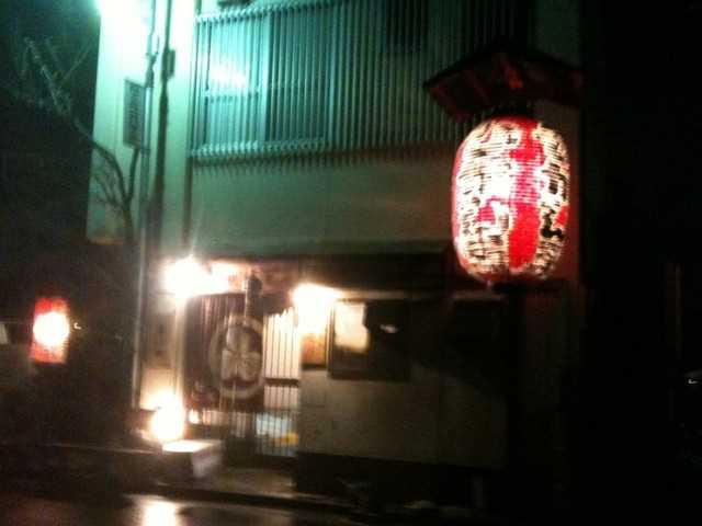 【居抜き店舗物件情報】神奈川県平塚市の居酒屋居抜き店舗レンタル