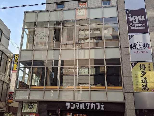 居抜き店舗物件「町田3階」