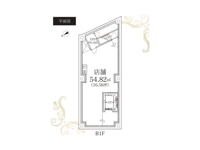 貸店舗物件「大塚階地下1階」
