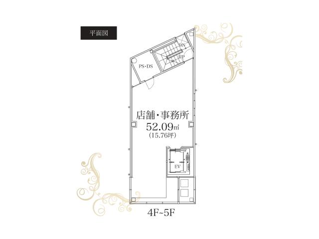 貸店舗物件「大塚4階」