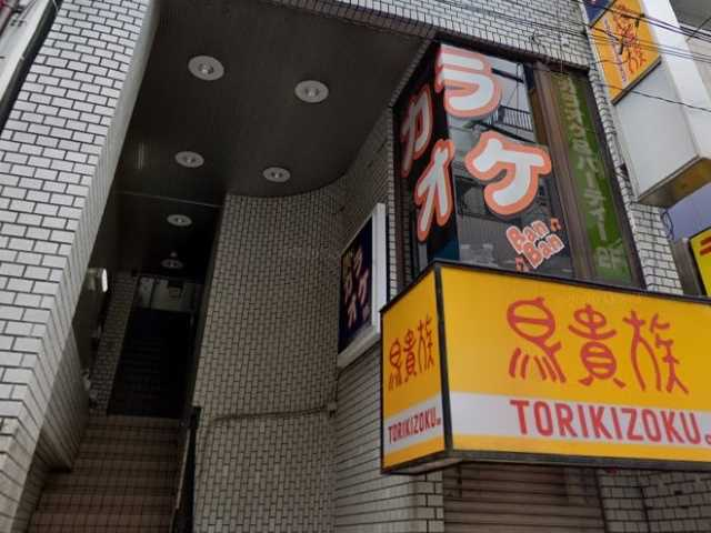 【居抜き店舗物件情報】東京都世田谷区の下高井戸日大通り沿い2階貸店舗